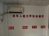江西万博新网站家政段某。她从05年开